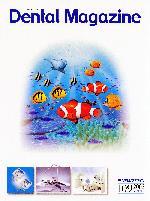 2003年 デンタルマガジン109号