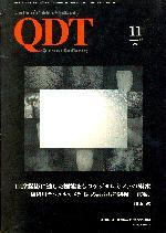 2004年11月 QDT誌