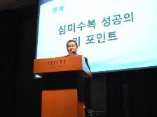 2009年11月 韓国CERAMIST FESTIVAL