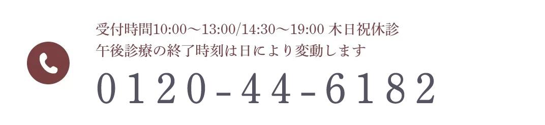 0120446182